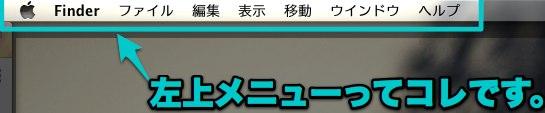 スクリーンショット 2013 01 04 3 57 59