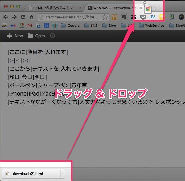 マークダウンで作成した表組みをHTMLで取得する方法 Chrome版 7