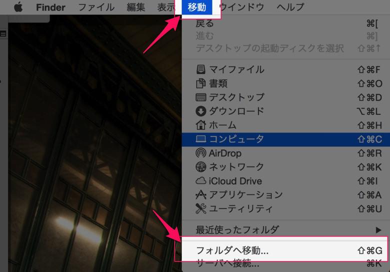Finderアプリのアイコンを変更する方法 03