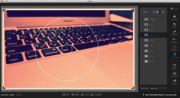 Macの画像アプリFotorの使い方6