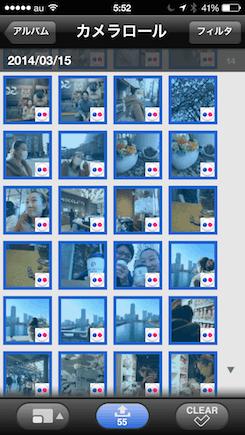 デジカメからFlickrへ iPhoneだけの簡単写真管理フロー 3