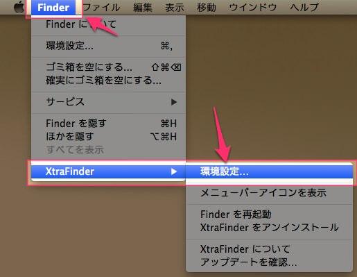 Macの で始まる見えないファイルを簡単に表示 削除する方法 2