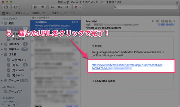 ITunesカードの割引速報をメールでチェックする方法 3 1