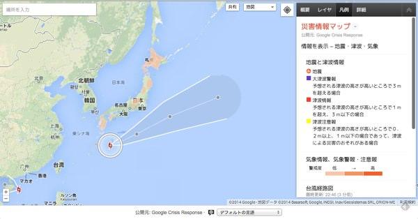超保存版 Googleが提供している防災 災害マップは必ず使ってみよう 01
