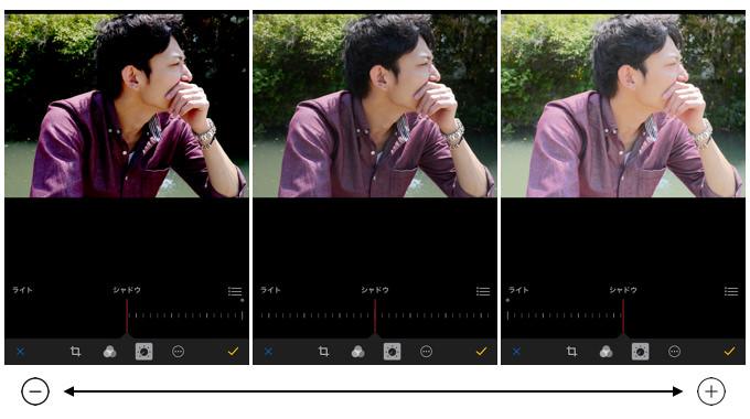 IPhoneの写真加工で難しい明るさ調整の効果を比較 解説せんとす 7