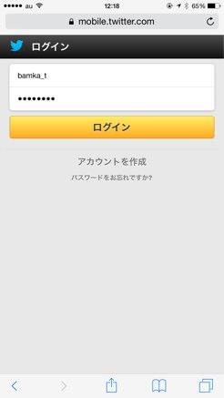 IPhone版1Passwordが指紋認証+Safari起動で使い勝手が劇的向上 09