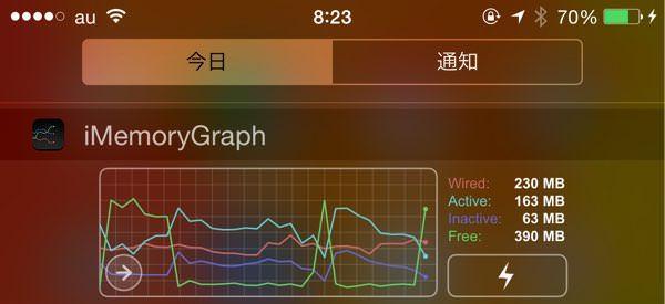 IPhoneのメモリ解放はアプリを起動せずウィジェットから即実行がトレンド 4