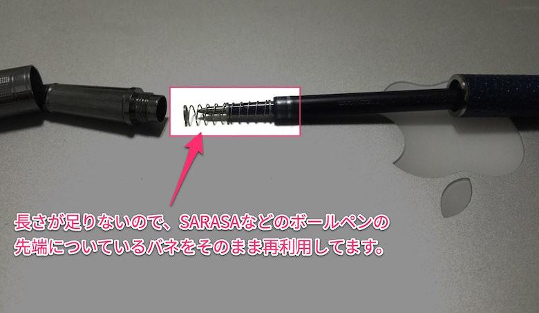 国産リフィルが使えるOHTO社の安価な高級風ボールペン GIZA は最高だった 03