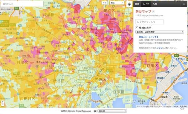 超保存版 Googleが提供している防災 災害マップは必ず使ってみよう 07