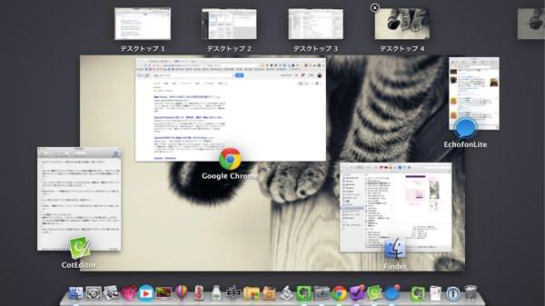 Macでアプリのデスクトップ割り当て先の違いを理解して使いこなそう02