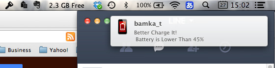 Mac WinからiPhoneの電池残量を確認できるアプリ iBetterCharge 4