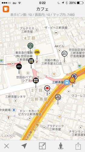 現在地周辺のお店や施設を地図から調べられる最強アプリ ロケスマ 3