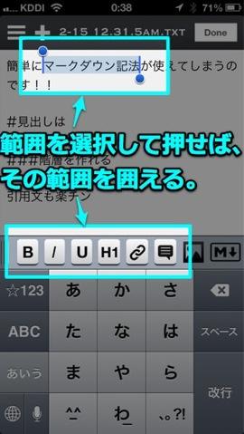 Write for Dropbox  使い方 1