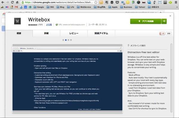 マークダウンで作成した表組みをHTMLで取得する方法 Chrome版