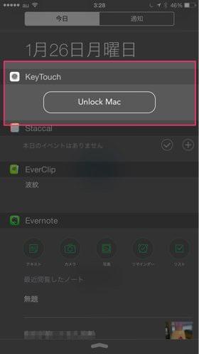 Macのパスワード入力やロックをiPhoneのTouch ID 指紋認証 で解除できるアプリ KeyTouch 9