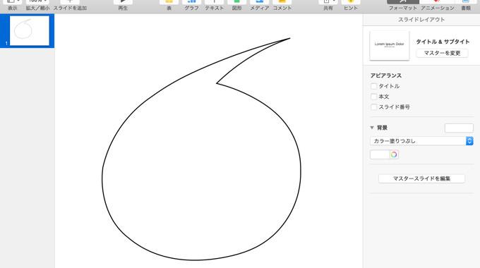 Keynoteで好きな図形を作る方法 013