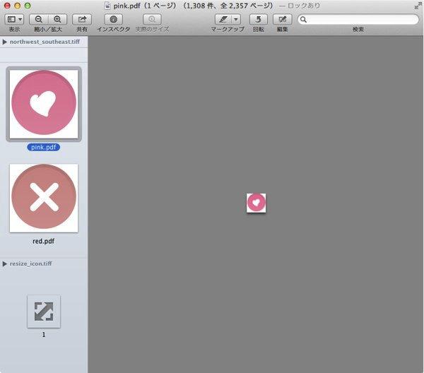Macの裏ワザ アプリをプレビューで開くと使われてる画像が全部見られる 2