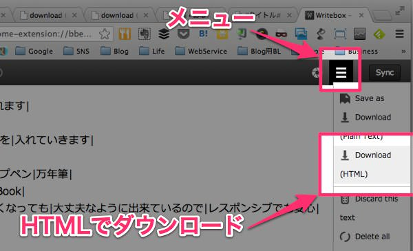 マークダウンで作成した表組みをHTMLで取得する方法 Chrome版 5
