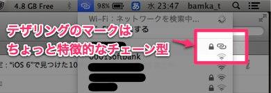 スクリーンショット 2012 10 10 23 47 39