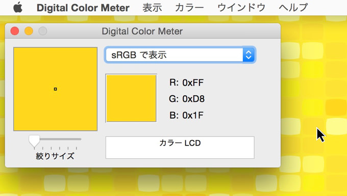 DigitalColor Meter 002