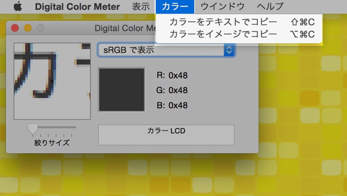 DigitalColor Meter 003