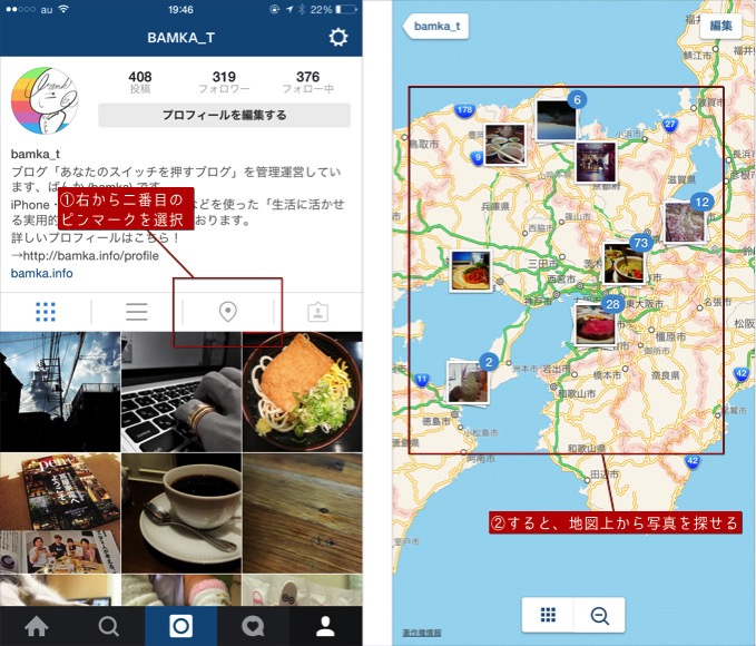 Instagram photo map 001