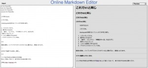 Outline Markdown Editor