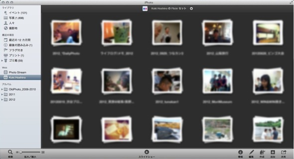 Photo6 iPhoto