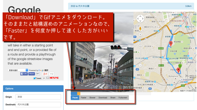 Streetview Player 02