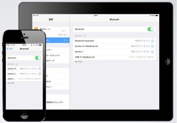 IPadをiPhoneの電波に繋ぐ方法 Bluetoothでのテザリングが絶対便利なワケ 1