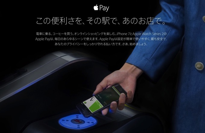 Applepay read parts 3