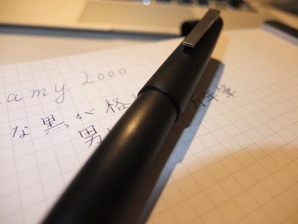 男らしさ漂うマットなブラックが格好いい Lamy2000の万年筆 1