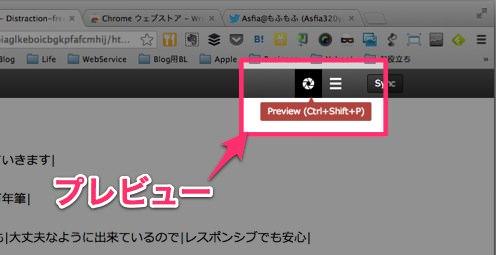 マークダウンで作成した表組みをHTMLで取得する方法 Chrome版 3