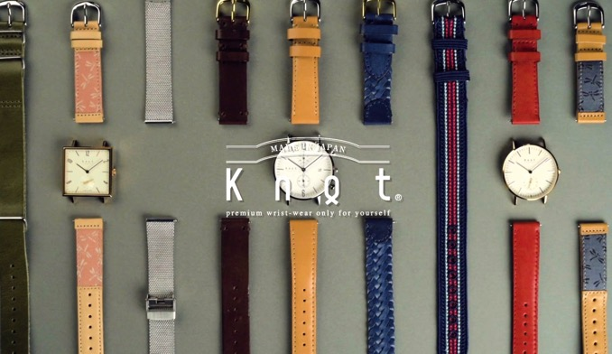 Best performance watch is knot
