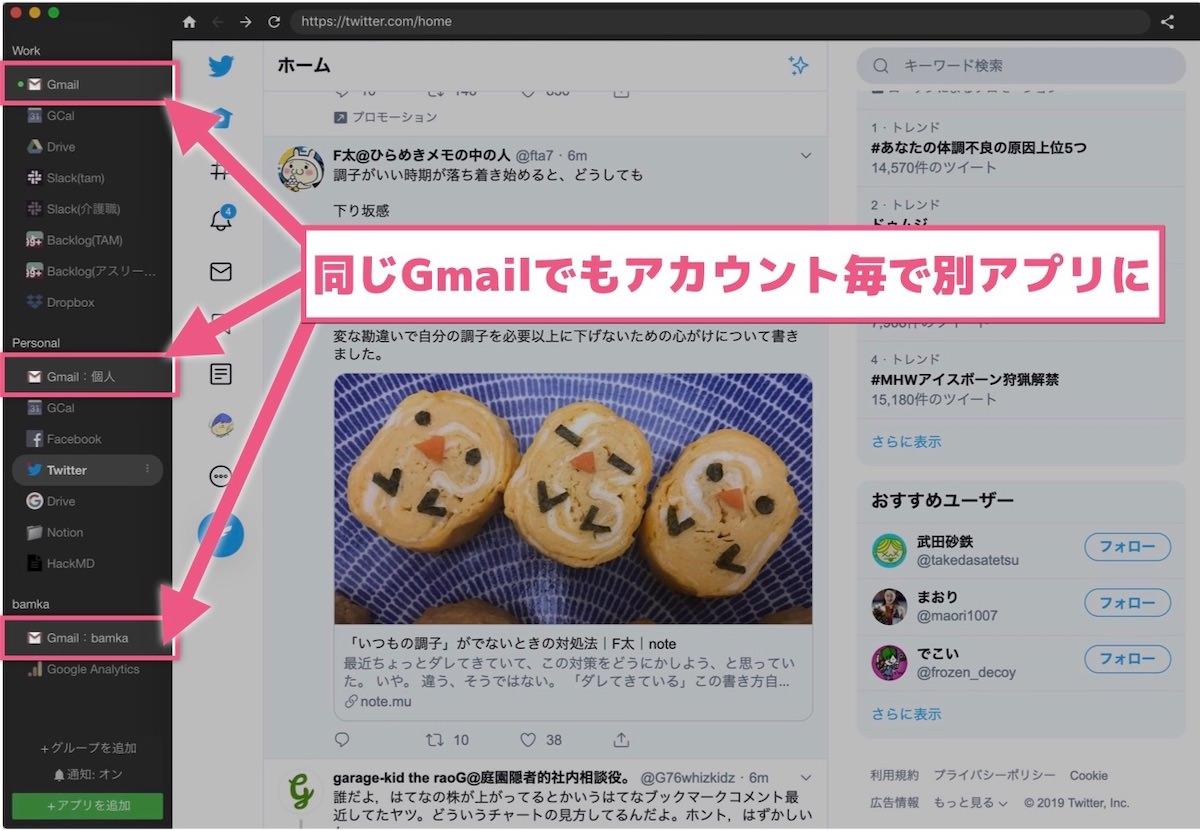 biscuit-app_2