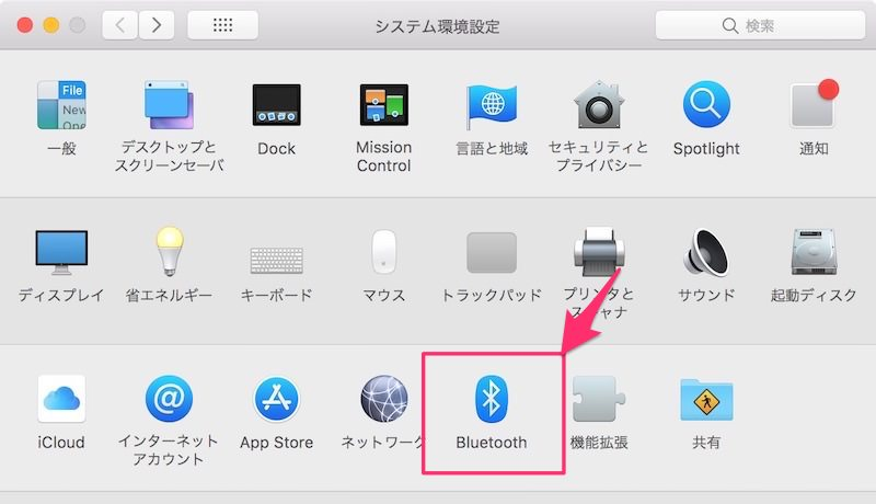 bluetooth-device-name_3