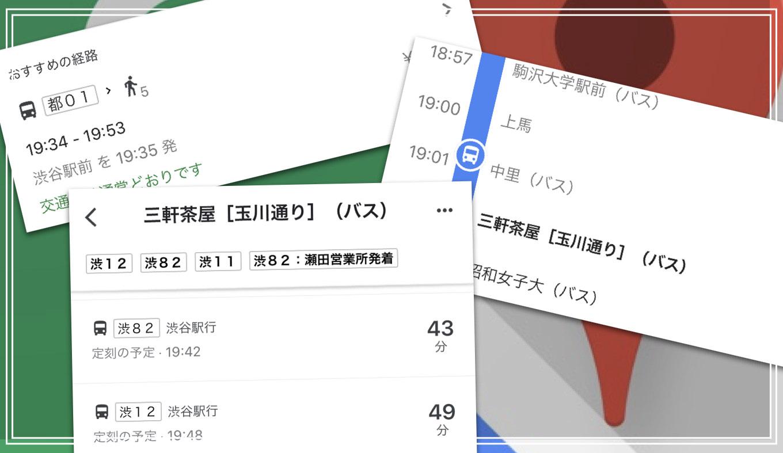 bus-googlemap