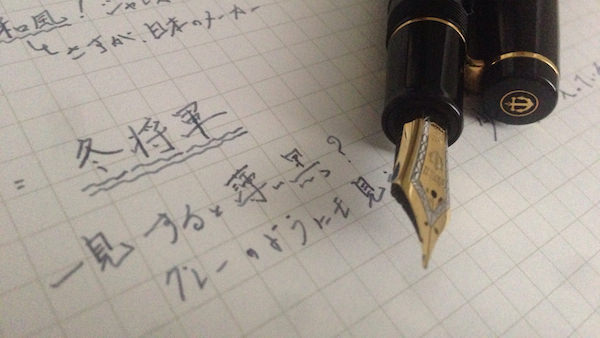 万年筆をインクで楽しむなら iroshizuku で自分のお気に入りの色を見つけよう 4