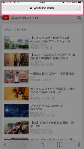 IPhoneのSafariでPC版サイトを見るための気が付きにくい小技 2