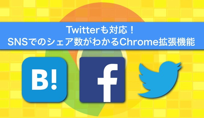 Chrome tweetcounter