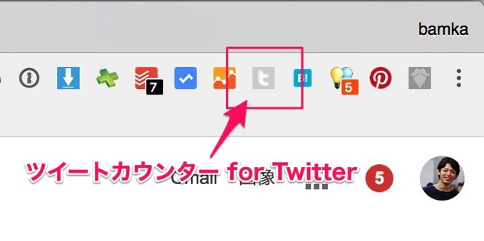 Chrome tweetcounter 1