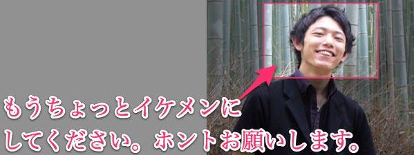 ウェブディレクターの私が実践してる日本語フォントによる柔らか指示書術 3