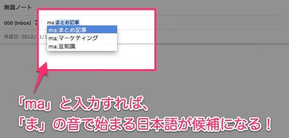 スクリーンショット 2012 11 13 4 01 14