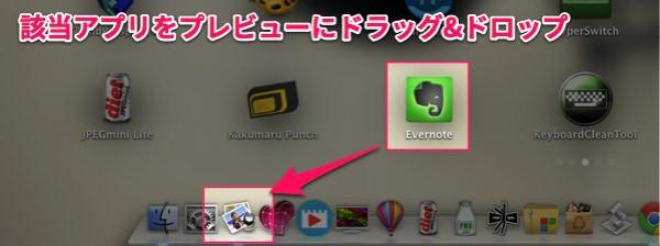 Macの裏ワザ アプリをプレビューで開くと使われてる画像が全部見られる 4