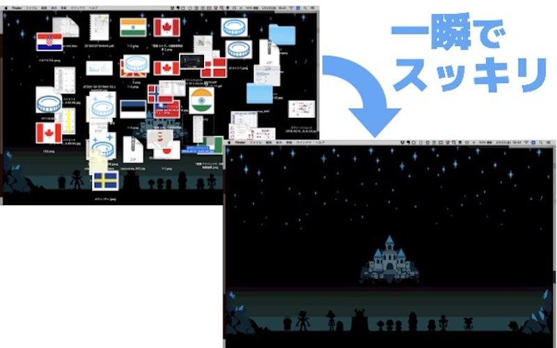 desktop-clean-up_1