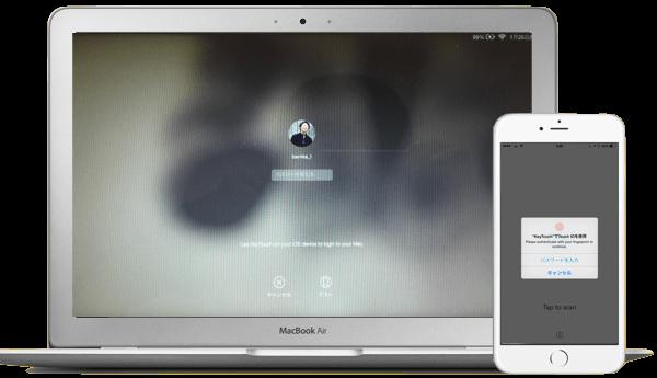 Macのパスワード入力やロックをiPhoneのTouch ID 指紋認証 で解除できるアプリ KeyTouch 7