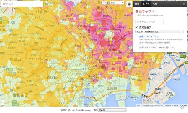 超保存版 Googleが提供している防災 災害マップは必ず使ってみよう 08