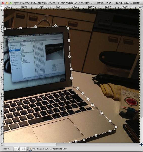 GIMPを使って画像を切り取る方法4