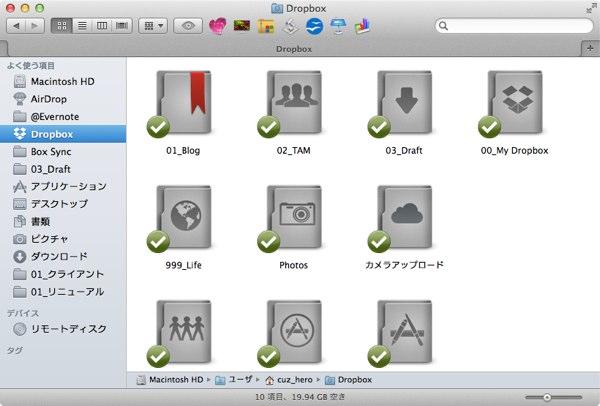 Macのフォルダアイコンを変更すれば視認性が上がって整理が捗る 1