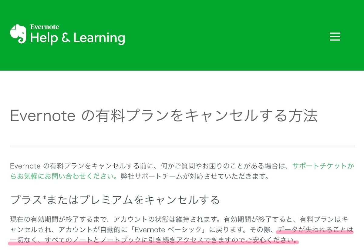 evernote-downgrade_4